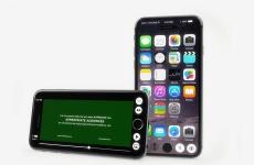Pas d'iPhone 6S mais directement un iPhone 7 ?