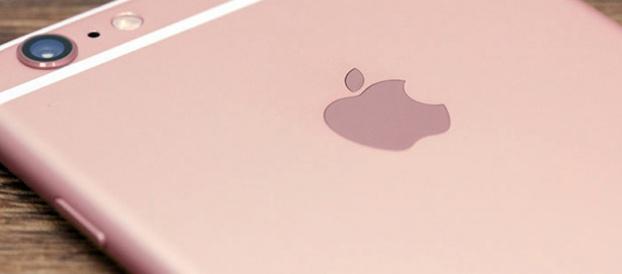 Un appareil photo spectaculaire pour l'iPhone 6S (iPhone 7)