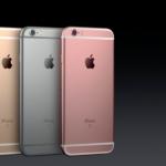 Keynote iPhone 7 : Résumé conférence du 9 septembre 2015