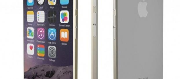 L'iPhone 7 sera-t-il le smartphone le plus fin du monde ? (Concept)
